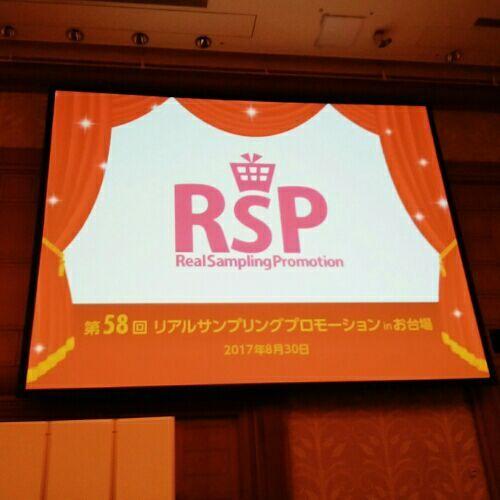 rblog-20170930213726-00.jpg