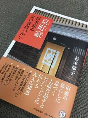 20160421sugimoto.jpg