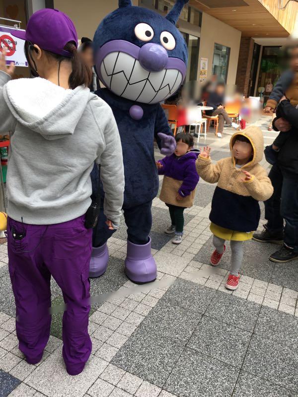 アンパンマン ミュージアム 仙台 こども