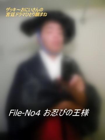 P1070818-1.JPG