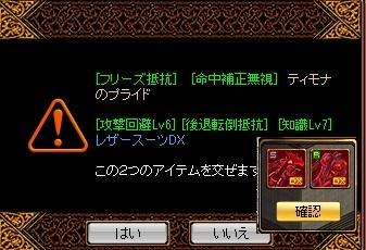 20161013プライド5.jpg