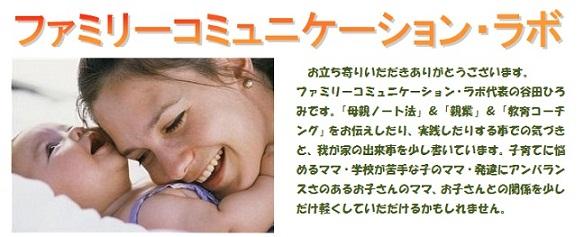 ブログフリー4.jpg