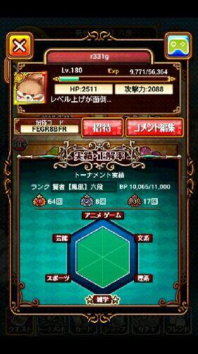 rblog-20150811184048-00.jpg