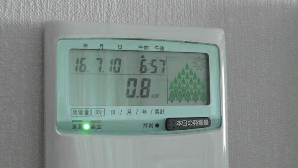 7時前から発電