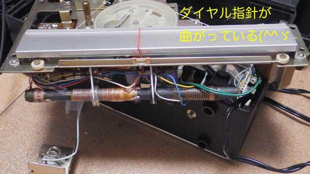 R-441B-8.jpg