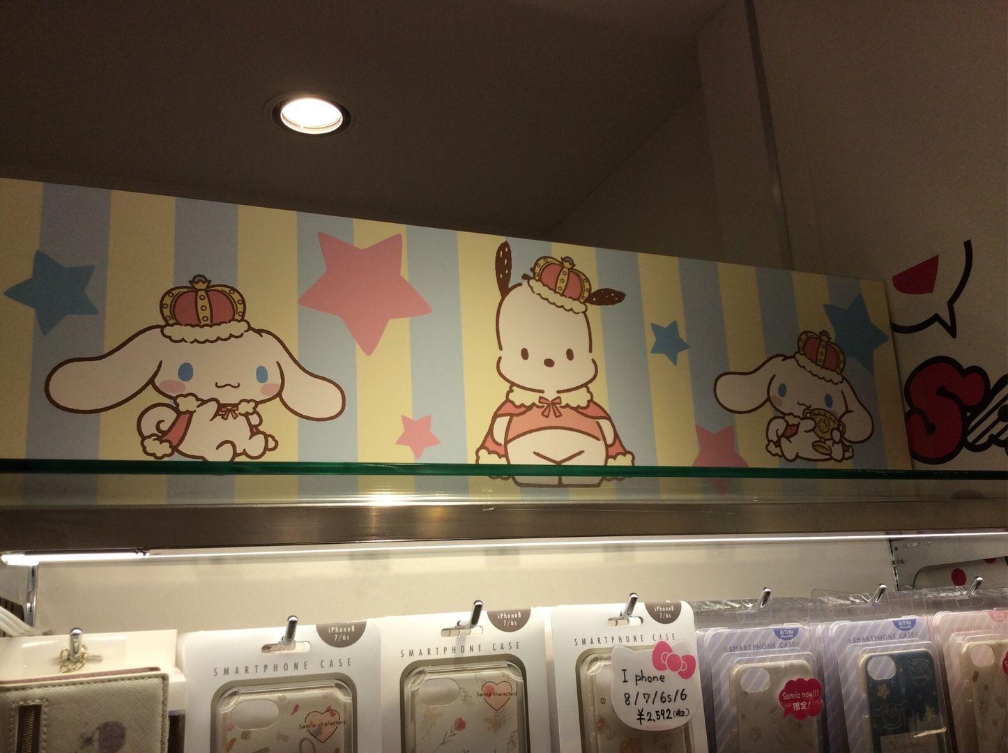 購入 Sanrio Now 限定アクリルキーホルダー2種 ぐでぐでママのブログ 画像転載 お断り 楽天ブログ