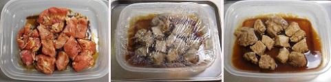 ルーロー飯肉.jpg