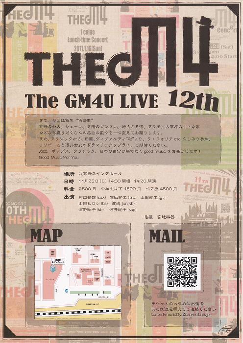 2012.11.25.JPG