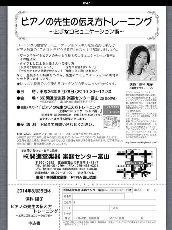 rblog-20140726200024-01.jpg