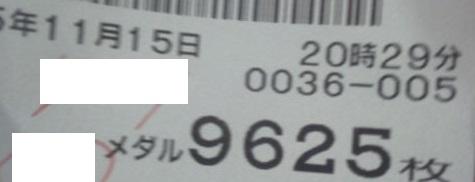 KIMG2668.JPG