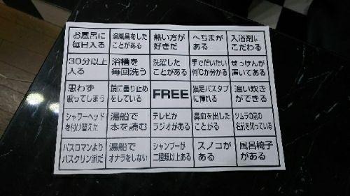 rblog-20180405014946-08.jpg