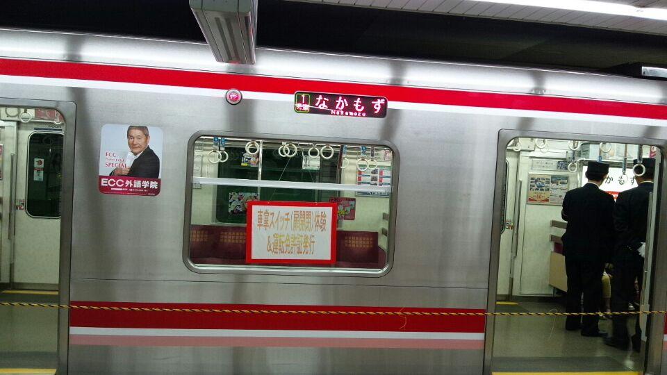 0518 中百舌鳥駅イベント2