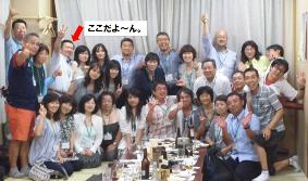 東仙台中学校1975年卒業生の第一回同窓会.png