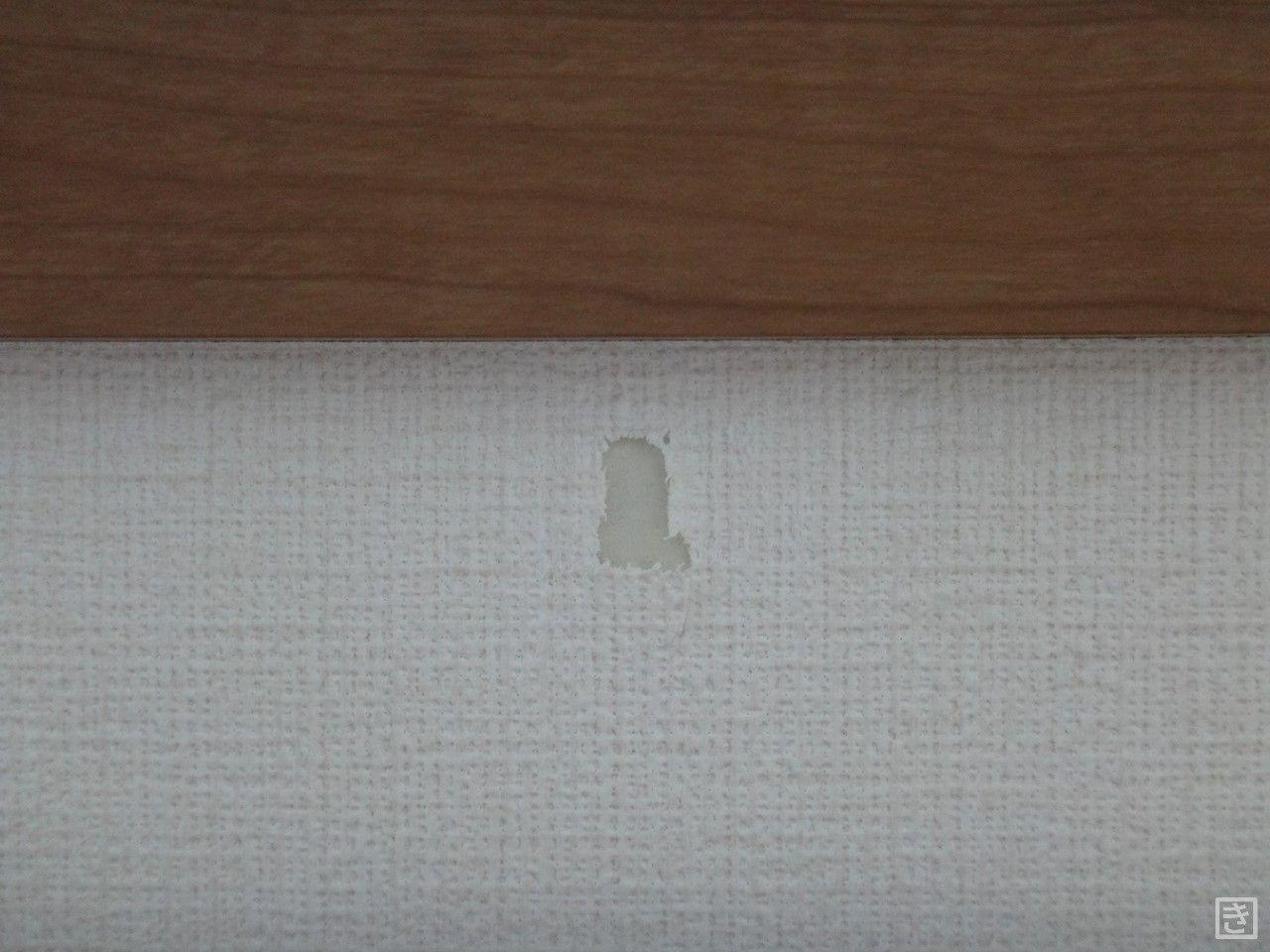 壁紙を一部直す Raging Murmur Rakuten Edition 楽天ブログ