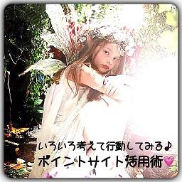 写真(10)4.jpg