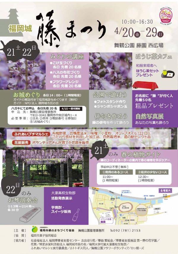 rblog-20180420084735-00.jpg