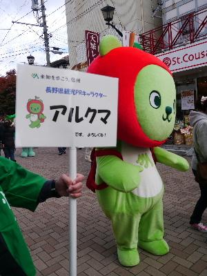 2012軽井沢2−8.JPG