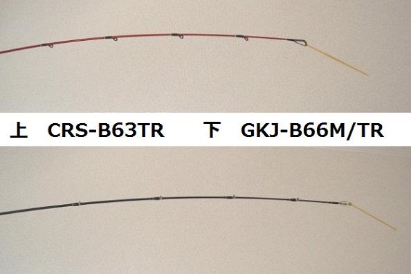 GKJ-B66M タイラバ