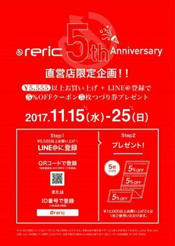 rblog-20171114205755-00.jpg
