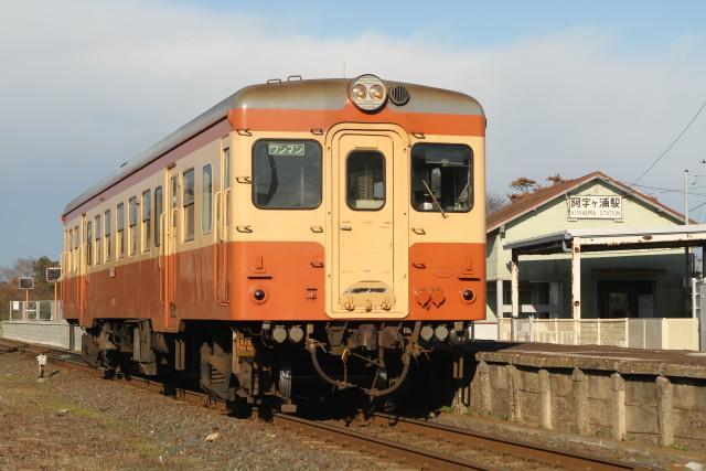 ひたちなか海浜鉄道 キハ205と仲間たち