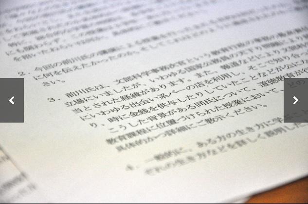 質問のコピー.jpg