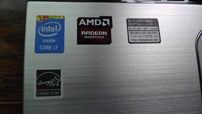 パソコンの買い替え