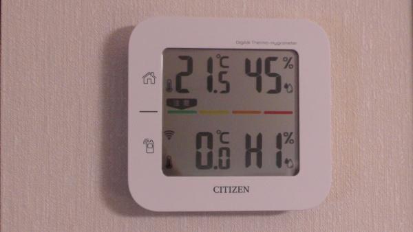室内外温湿度計 外気温 室温