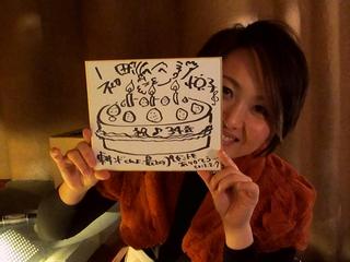 130207eh_autograph.jpg