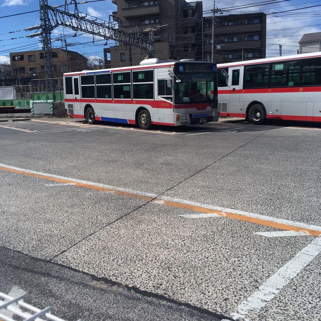 東急バス日吉営業所