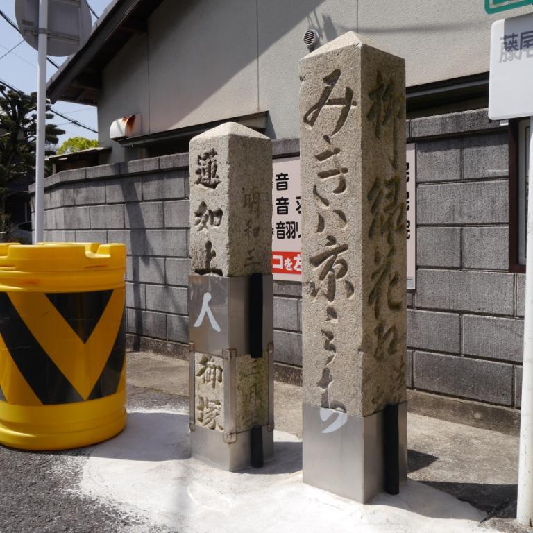 P1060933(道標).jpg