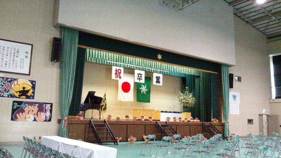 0314 卒業式