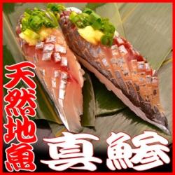 江東区 宅配寿司 清澄.jpg