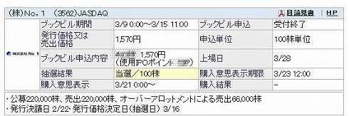 00000200.jpg