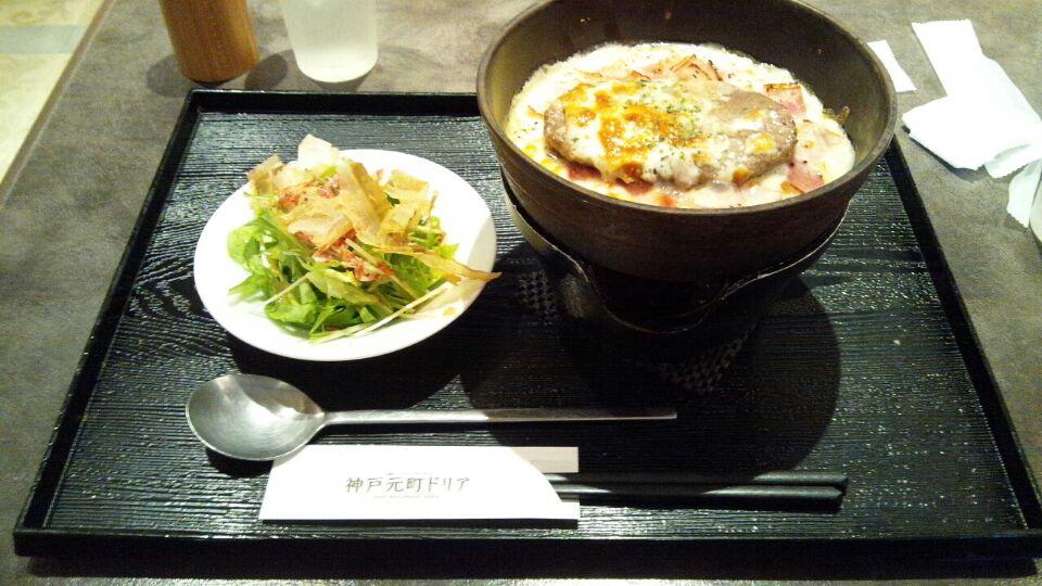 0307 神戸元町ドリア