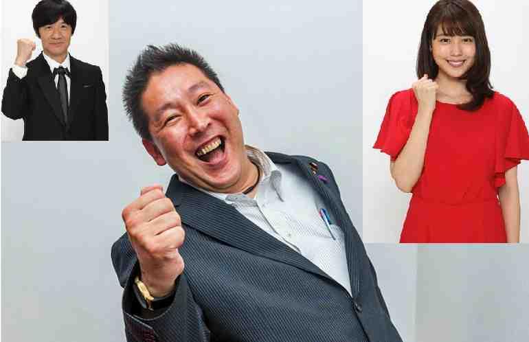 NHK受信料と敵を薙ぎ払うN国党【ポピュリズム?】   奇改屋のチラ裏 ...