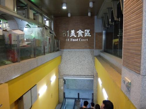士林  劍潭 MRT 台湾 台北 夜市 市場 美食