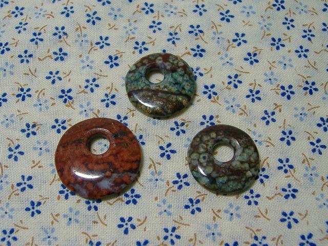 根尾孔雀石の大珠