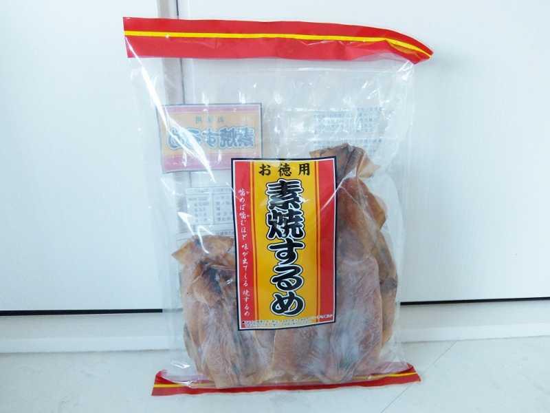 コストコで買った商品のレポ 素焼きするめ 円 ブログ