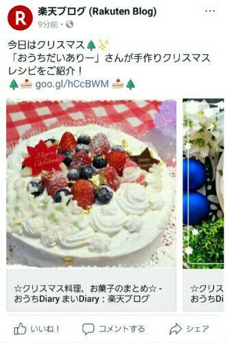 rblog-20171226080040-00.jpg
