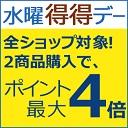 20151007_tokutoku.jpg