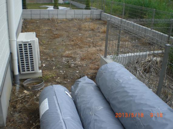 人工芝施工前の除草対策