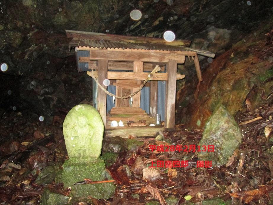 弥仙山 滝3