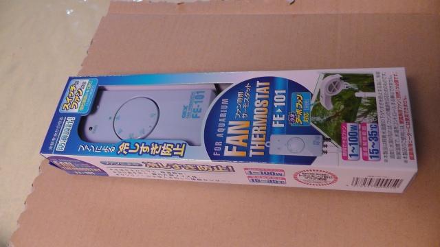 GEX観賞魚用冷却ファン専用サーモスタットFE-101
