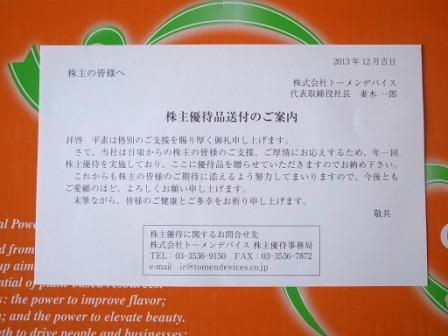 R0117499.JPG