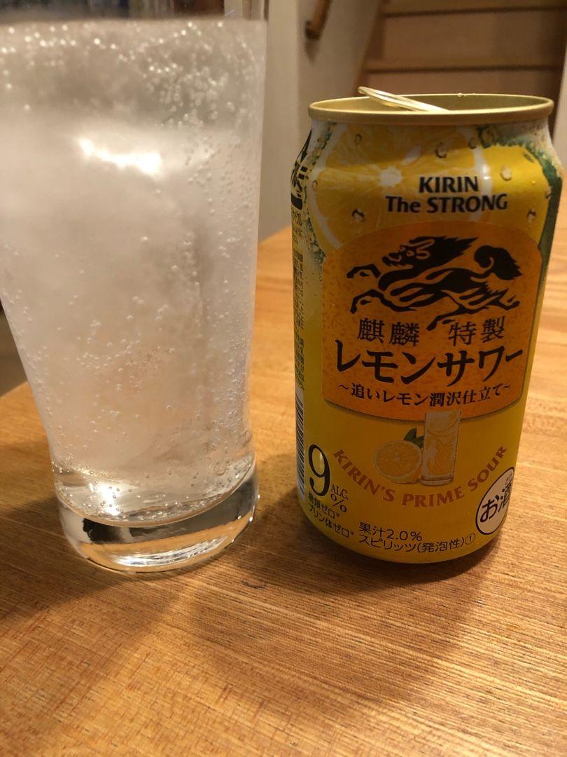麒麟 レモン サワー