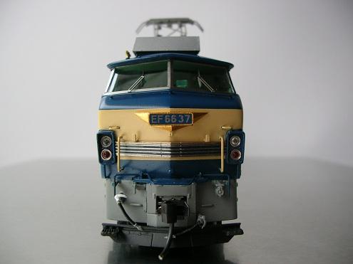 ムサシノモデル EF66