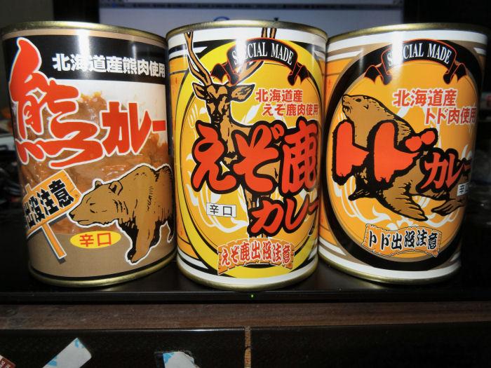 北海道カレー各種01.jpg
