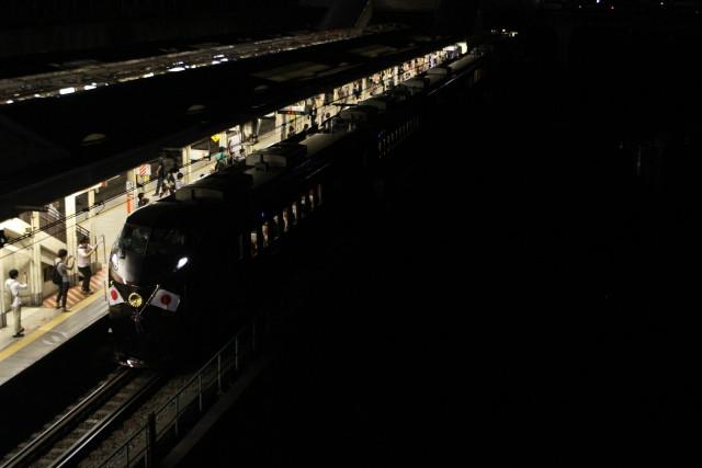 お召し列車 .帰京2