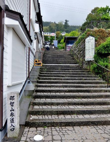 和歌山 熊野那智大社 新宮 八咫烏 サッカー 那智山参道入口