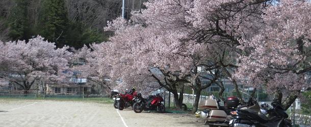 takato4.jpg
